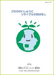 eco_photo03