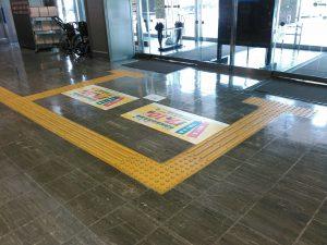 床面看板フロアマインダー(インクジェットプリント)