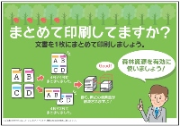 paper_eco_nup_poster_y (200x141)