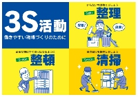 3s_poster_manufacturing_y (200x141)
