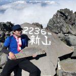 鳥海山最高点 新山登頂完了。