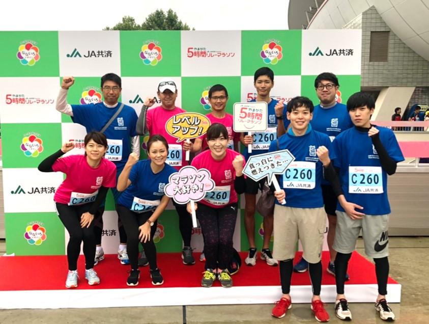 マラソン20191019-2
